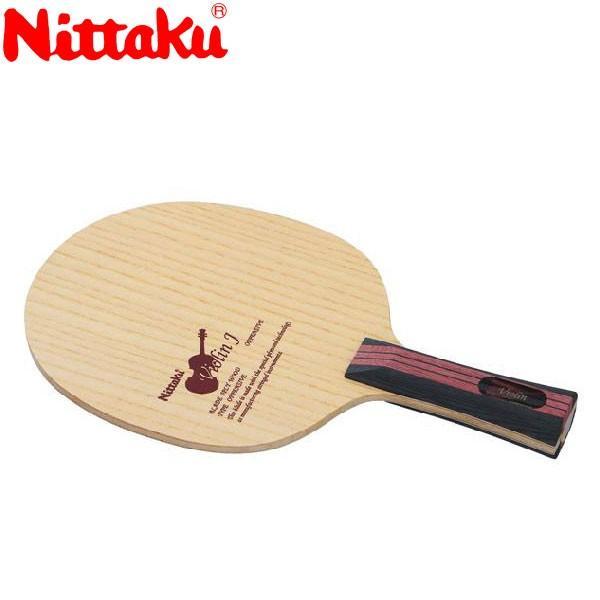 ニッタク バイオリンJ FL 卓球ラケット NE6869