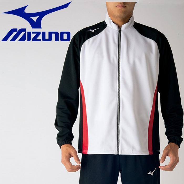 ミズノ ウォームアップシャツ U2MC705079