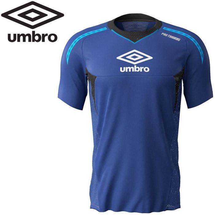 アンブロ サッカー PRO-TRパフォーマンスS/Sシャツ UUUNJA50-SDBU