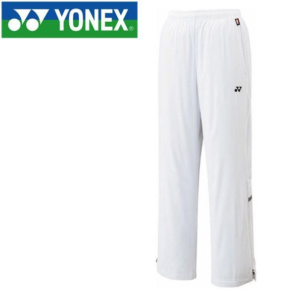 ヨネックス テニス UNI ウィンドウォーマーパンツ メンズ レディース 80031-011