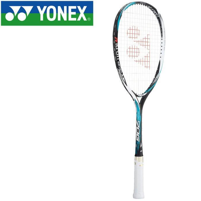 超人気新品 ヨネックス テニス 軟式 テニス ヨネックス ネクシーガ70G 軟式 ラケット フレームのみ NXG70G-449, DGMODE:a5f21d3b --- airmodconsu.dominiotemporario.com