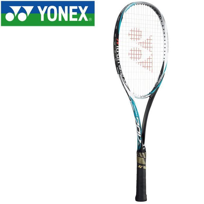 人気定番の ヨネックス テニス 軟式 ネクシーガ70V ラケット ラケット 軟式 フレームのみ NXG70V-449 NXG70V-449, ヨシノグン:839feeb7 --- odvoz-vyklizeni.cz