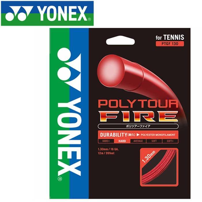 ヨネックス テニス ポリツアーファイア130 240M ストリング ガット PTF1302-001