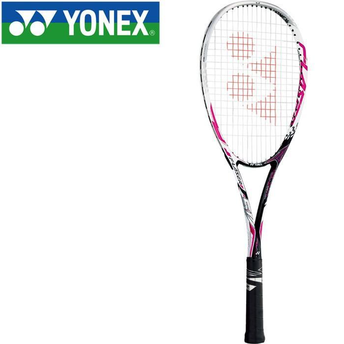【正規通販】 ヨネックス ヨネックス テニス エフレーザー5V 軟式 ソフトテニス ラケット ラケット フレームのみ ソフトテニス FLR5V-026, ゲイノウチョウ:726d2af6 --- airmodconsu.dominiotemporario.com