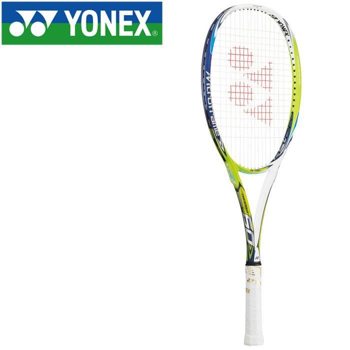 最愛 ヨネックス ソフトテニス ネクシーガ60 ソフトテニス 軟式テニスラケット フレームのみ フレームのみ NXG60-680 NXG60-680, ものづくりのがんばり屋:c2066e2f --- odvoz-vyklizeni.cz