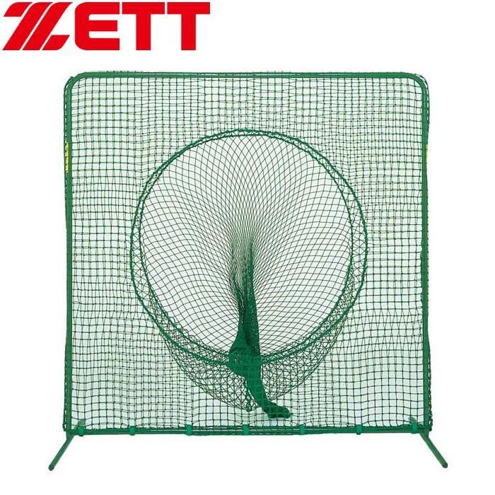 50%OFF ゼット ティーバッティング練習用ネット 脚部回転式 脚部鉄製 野球 BM137Z, ロッディオコンシェルジュR+N 86bb4496