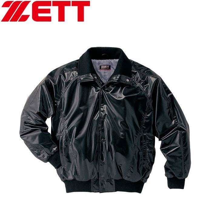 ゼット グラウンドコート ジャケット メンズ 野球 BOG455-1900