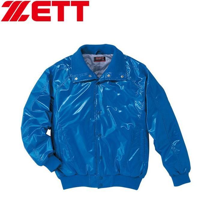 ゼット グラウンドコート ジャケット メンズ 野球 BOG455-2300