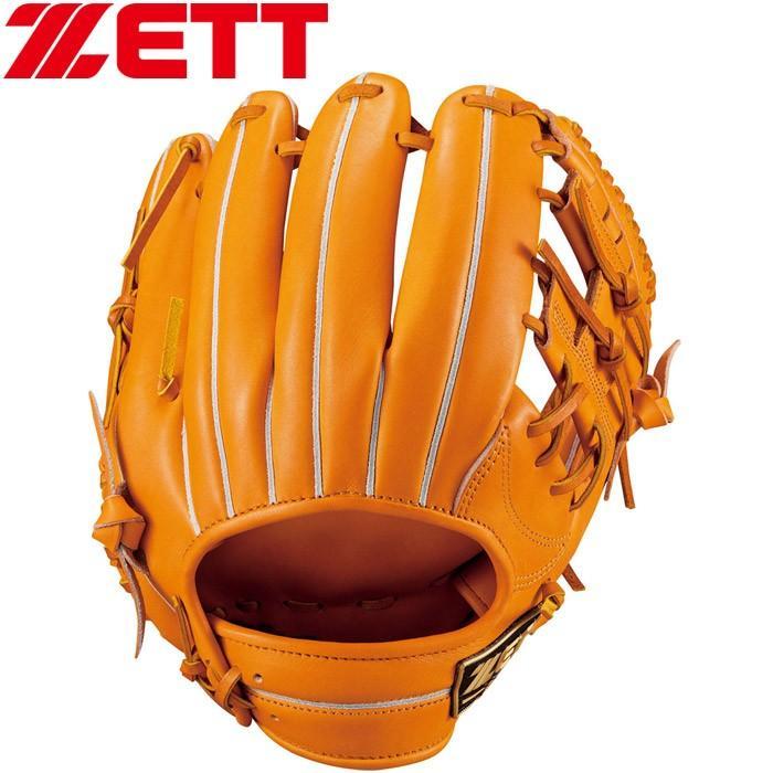 最新デザインの ゼット 野球 野球 硬式グラブ 内野手用 内野手用 ゼット 二塁手・遊撃手用 ネオステイタス BPGB12930-5636, ミヨシチョウ:c0d7f556 --- airmodconsu.dominiotemporario.com
