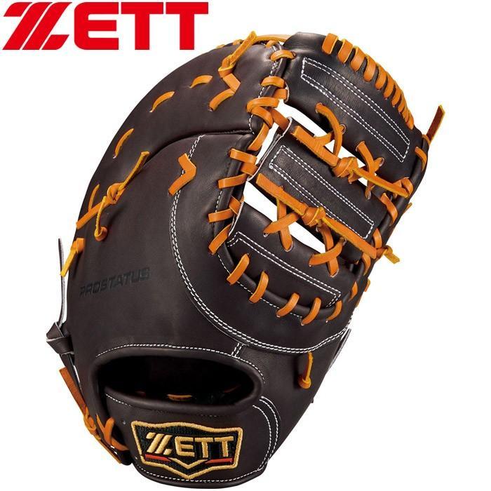 低価格の ゼット 野球 野球 硬式ファーストミット ゼット プロステイタス プロステイタス BPROFM230-3736, 御所浦町:ad5b60e3 --- airmodconsu.dominiotemporario.com