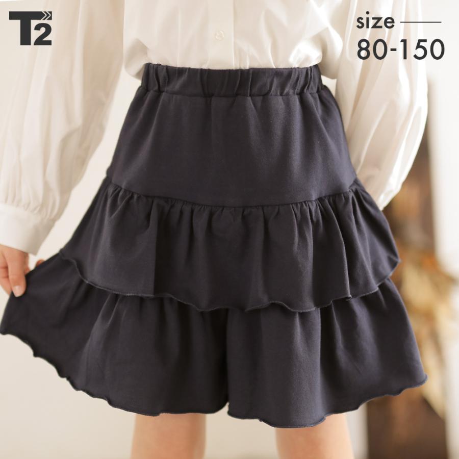子供服 パンツ キッズ ベビー 女の子 フリルパンツ キュロット ボトムス ショートパンツ キャザー 無地 T2 ティーツー t-2-fashion
