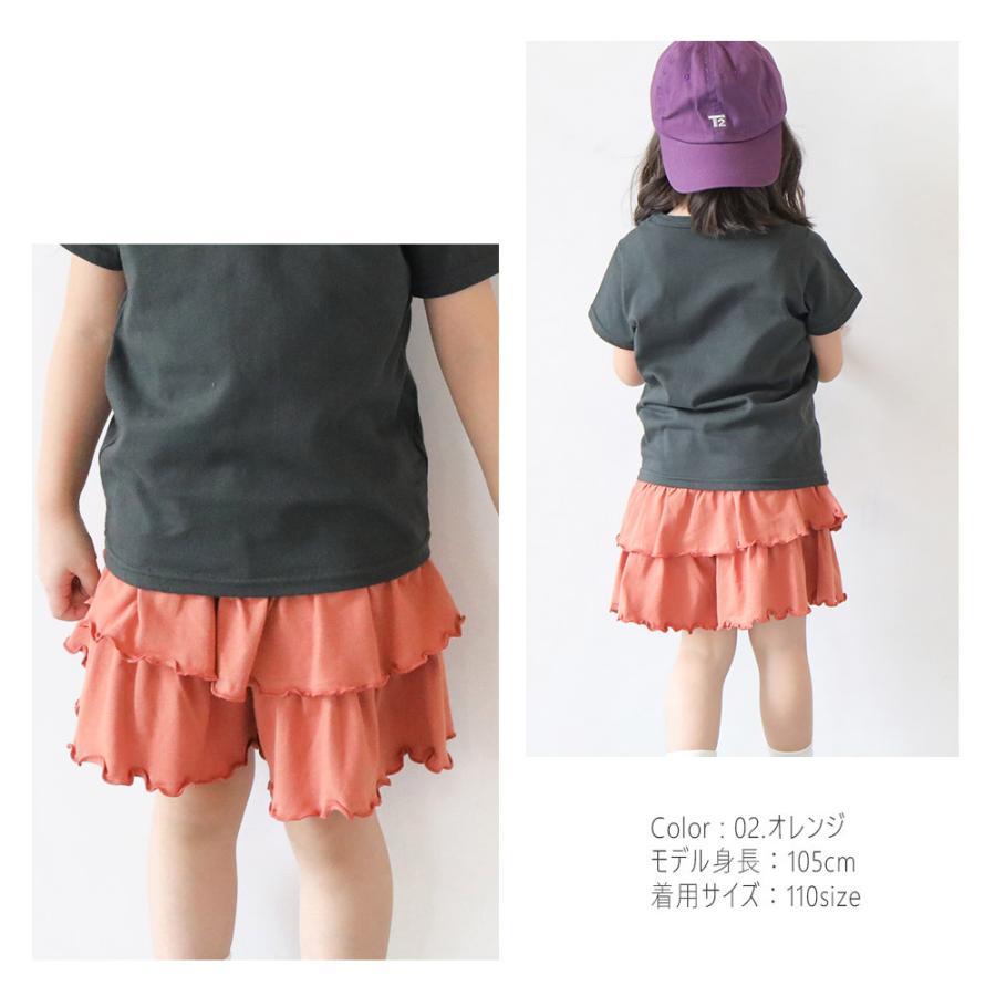 子供服 パンツ キッズ ベビー 女の子 フリルパンツ キュロット ボトムス ショートパンツ キャザー 無地 T2 ティーツー t-2-fashion 11