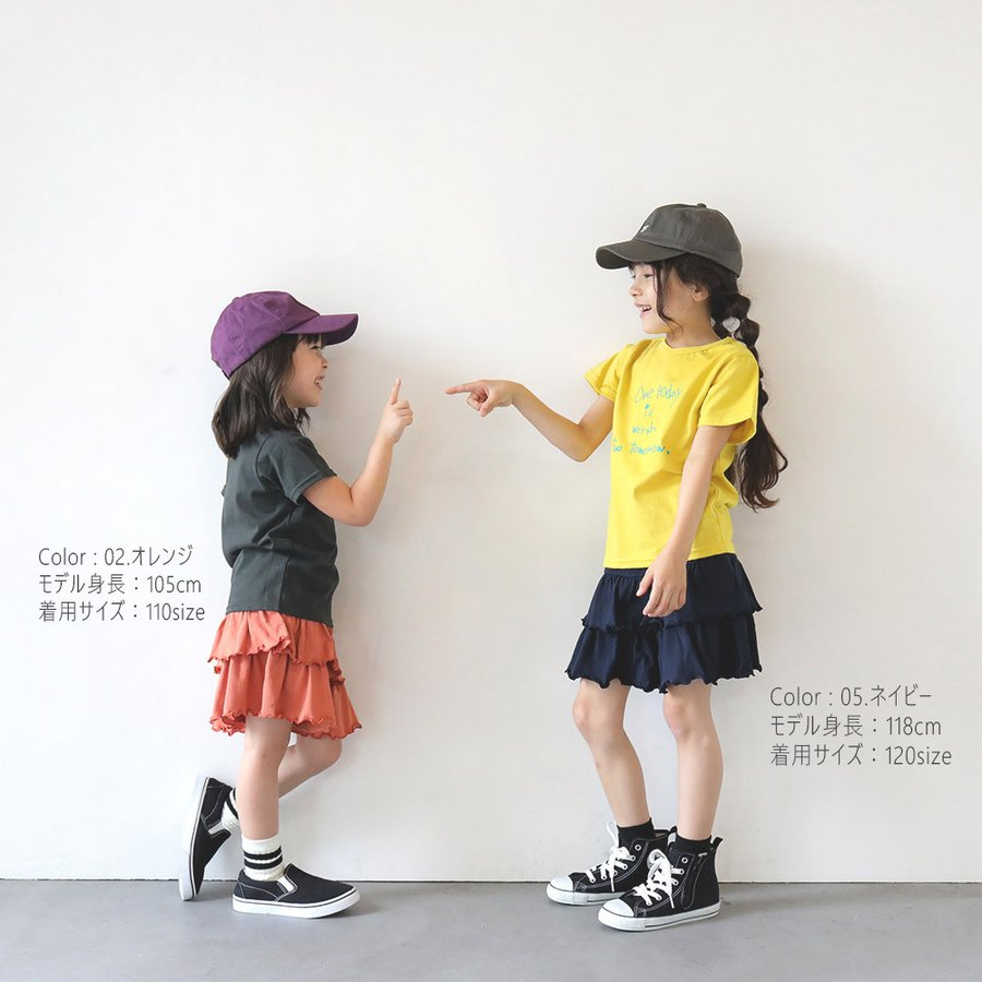 子供服 パンツ キッズ ベビー 女の子 フリルパンツ キュロット ボトムス ショートパンツ キャザー 無地 T2 ティーツー t-2-fashion 12