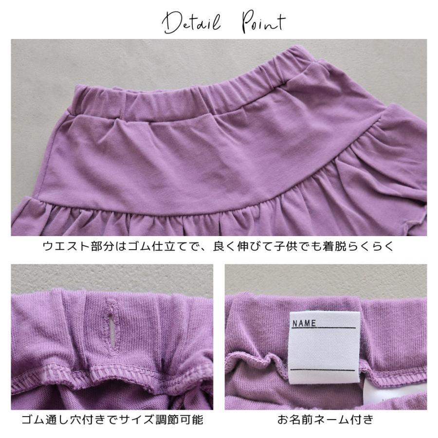 子供服 パンツ キッズ ベビー 女の子 フリルパンツ キュロット ボトムス ショートパンツ キャザー 無地 T2 ティーツー t-2-fashion 05