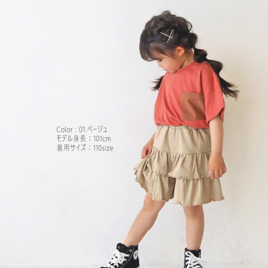 子供服 パンツ キッズ ベビー 女の子 フリルパンツ キュロット ボトムス ショートパンツ キャザー 無地 T2 ティーツー t-2-fashion 07