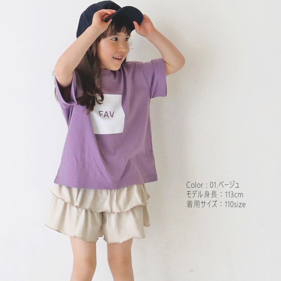 子供服 パンツ キッズ ベビー 女の子 フリルパンツ キュロット ボトムス ショートパンツ キャザー 無地 T2 ティーツー t-2-fashion 09