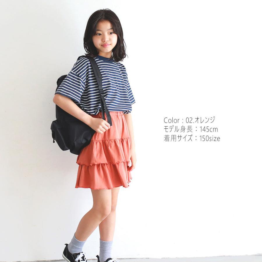 子供服 パンツ キッズ ベビー 女の子 フリルパンツ キュロット ボトムス ショートパンツ キャザー 無地 T2 ティーツー t-2-fashion 10