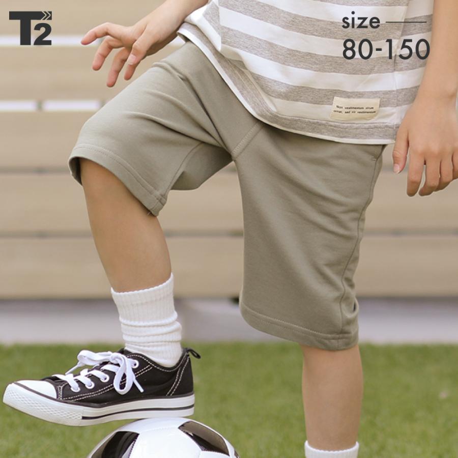 子供服 ハーフパンツ キッズ ベビー 男の子 女の子 ボトムス カットソーパンツ 半ズボン 無地 T2 ティーツー|t-2-fashion