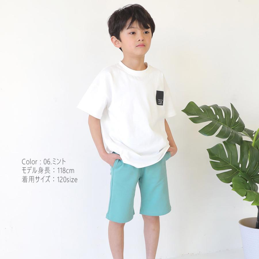 子供服 ハーフパンツ キッズ ベビー 男の子 女の子 ボトムス カットソーパンツ 半ズボン 無地 T2 ティーツー|t-2-fashion|11