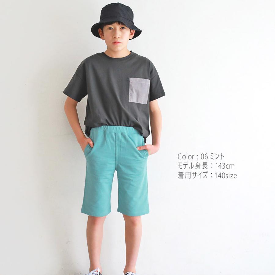 子供服 ハーフパンツ キッズ ベビー 男の子 女の子 ボトムス カットソーパンツ 半ズボン 無地 T2 ティーツー|t-2-fashion|12