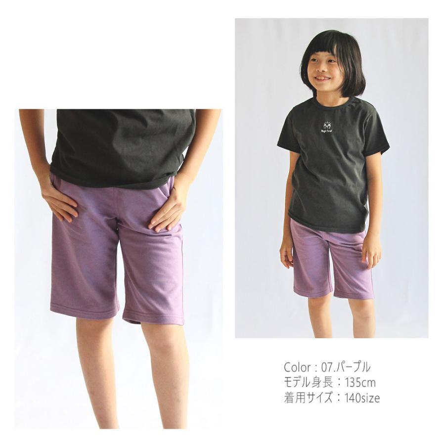 子供服 ハーフパンツ キッズ ベビー 男の子 女の子 ボトムス カットソーパンツ 半ズボン 無地 T2 ティーツー|t-2-fashion|13