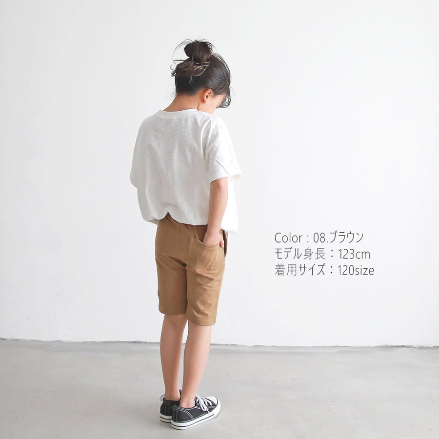 子供服 ハーフパンツ キッズ ベビー 男の子 女の子 ボトムス カットソーパンツ 半ズボン 無地 T2 ティーツー|t-2-fashion|14
