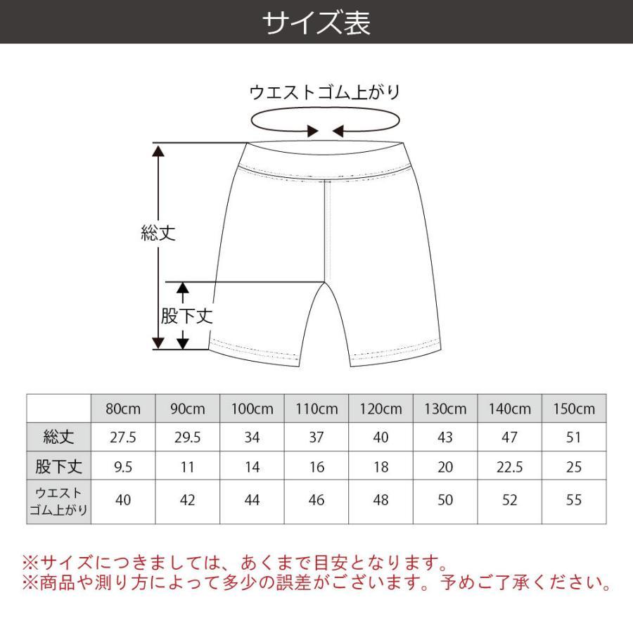 子供服 ハーフパンツ キッズ ベビー 男の子 女の子 ボトムス カットソーパンツ 半ズボン 無地 T2 ティーツー|t-2-fashion|15