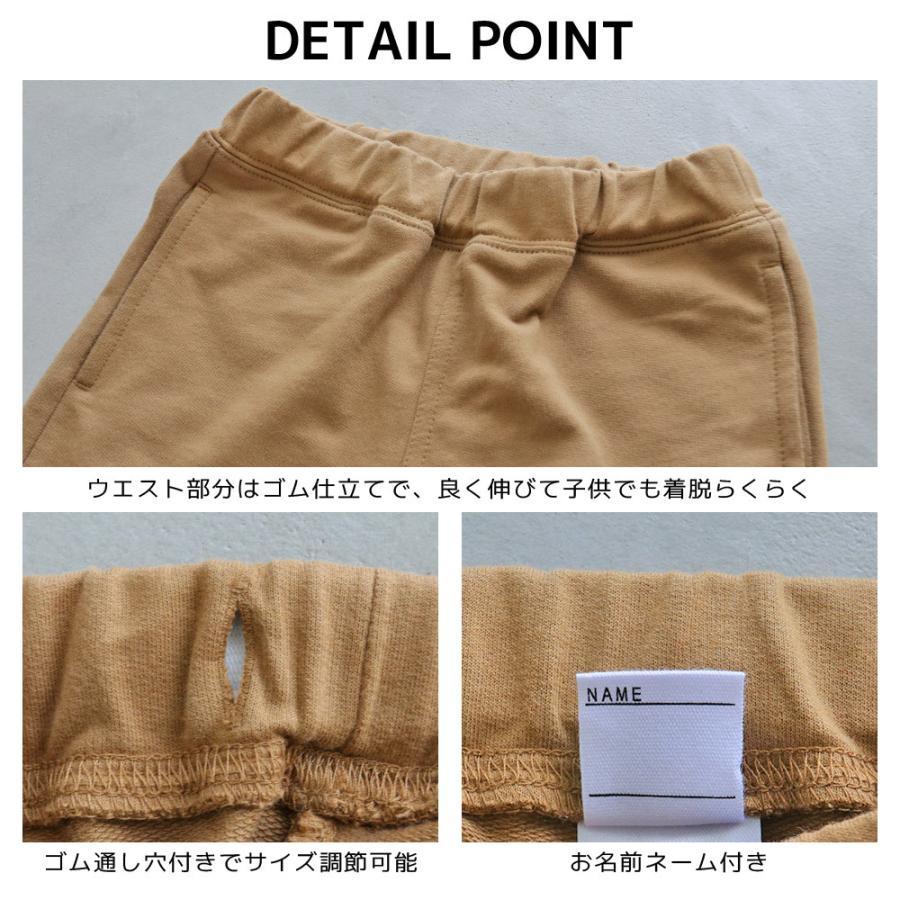 子供服 ハーフパンツ キッズ ベビー 男の子 女の子 ボトムス カットソーパンツ 半ズボン 無地 T2 ティーツー|t-2-fashion|05