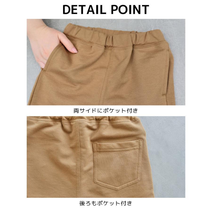 子供服 ハーフパンツ キッズ ベビー 男の子 女の子 ボトムス カットソーパンツ 半ズボン 無地 T2 ティーツー|t-2-fashion|06