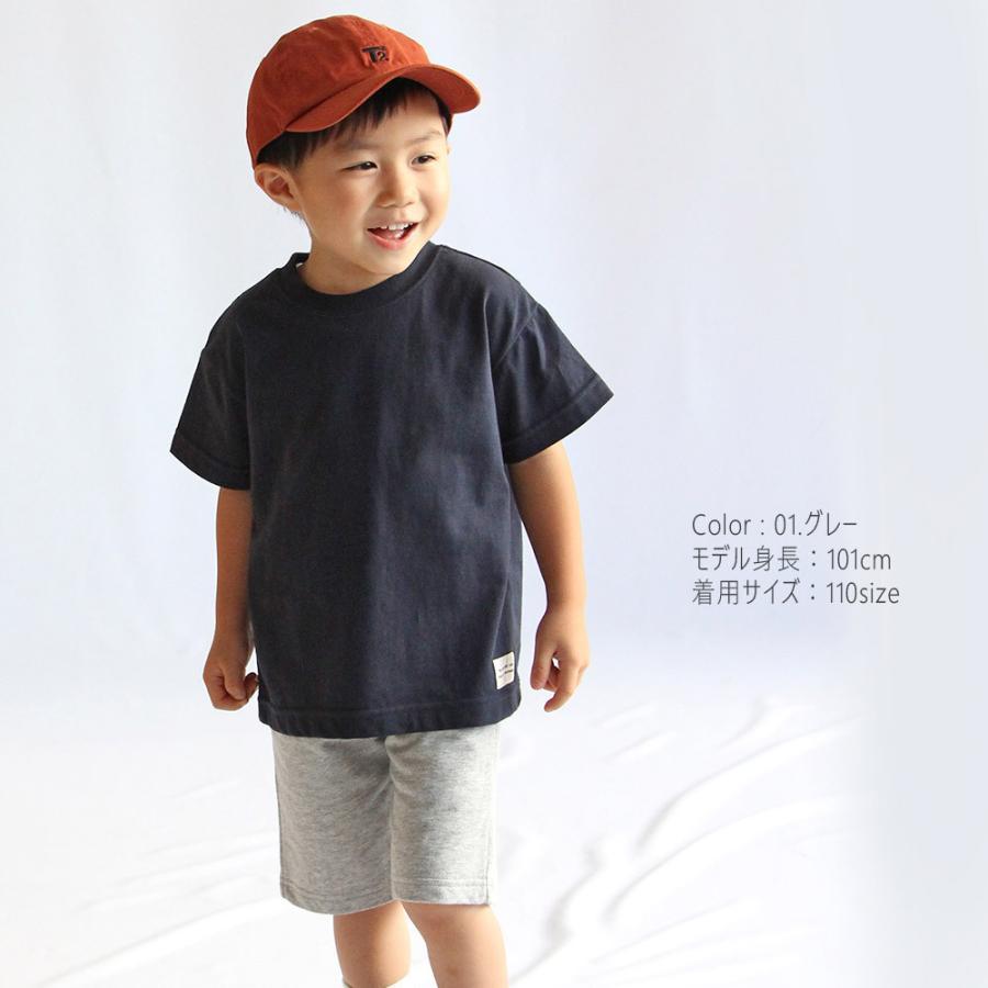 子供服 ハーフパンツ キッズ ベビー 男の子 女の子 ボトムス カットソーパンツ 半ズボン 無地 T2 ティーツー|t-2-fashion|07