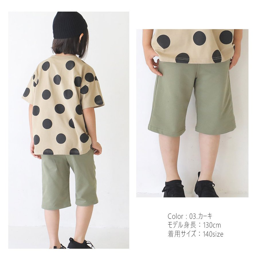 子供服 ハーフパンツ キッズ ベビー 男の子 女の子 ボトムス カットソーパンツ 半ズボン 無地 T2 ティーツー|t-2-fashion|08
