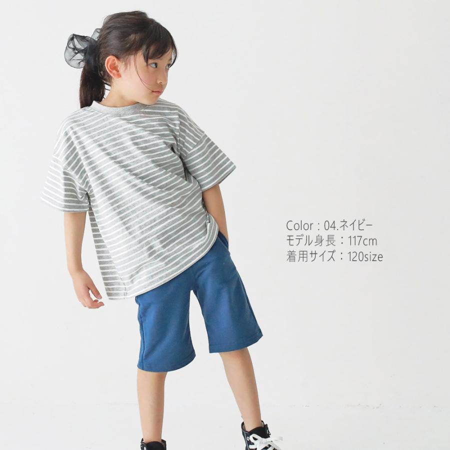 子供服 ハーフパンツ キッズ ベビー 男の子 女の子 ボトムス カットソーパンツ 半ズボン 無地 T2 ティーツー|t-2-fashion|09