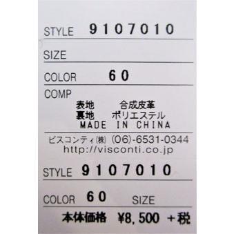 ギャラリー ビスコンティ / 花柄&リボン使い ブカッティバッグ|t-blueberry|09