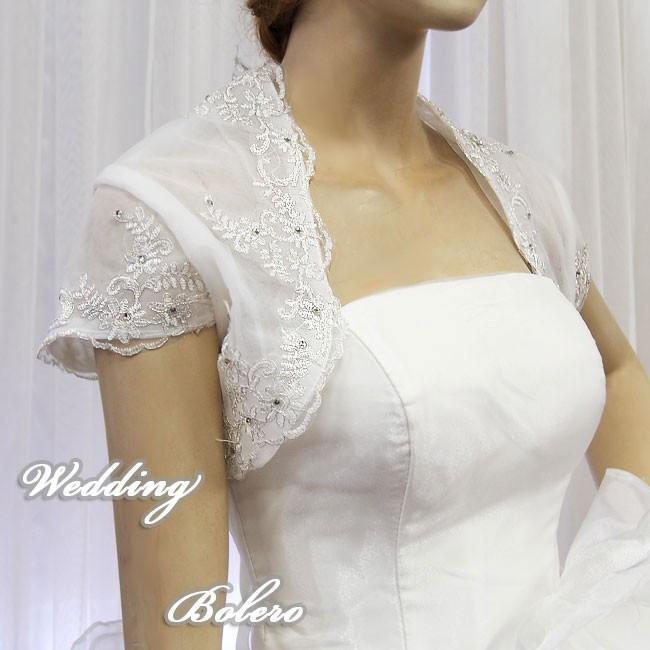 ウェディングドレス ボレロ 結婚式 ブライダル ショール 肩あり