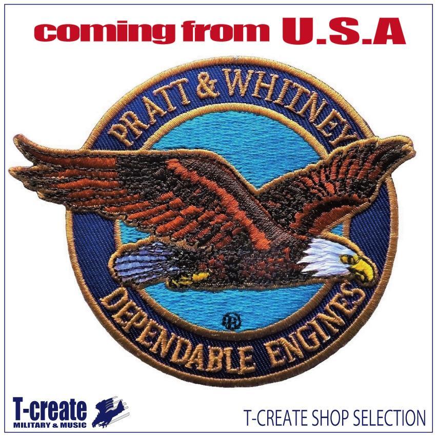 ミリタリー ワッペン プラット&ホイットニー エンジン アメリカ軍 ...