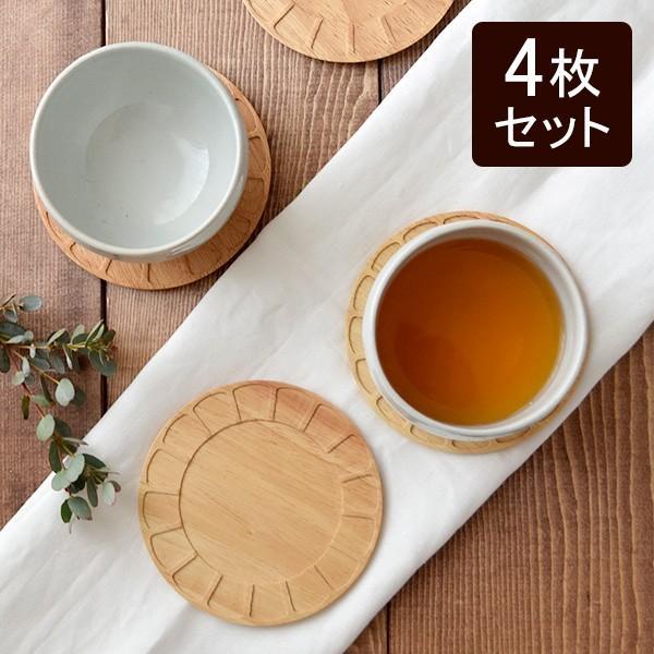 木製コースター4枚セット しのぎ型 minoruba(ミノルバ)