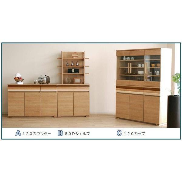 c13t07シリーズ 120カップボード (幅1199mm) ナチュラル ※Cの商品    食器棚/ダイニングボード/収納  //北欧/カフェ/和/風/OUTLET//