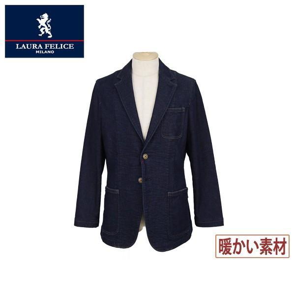 【50%OFF セール】 テーラードジャケット メンズ ラウラフェリーチェ(ラウラ フィウム) Laura Felice