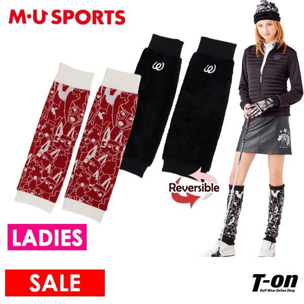 【30%OFFセール】レッグウォーマー レディース MUスポーツ エムユー スポーツ M.U SPORTS MUSPORTS ゴルフ