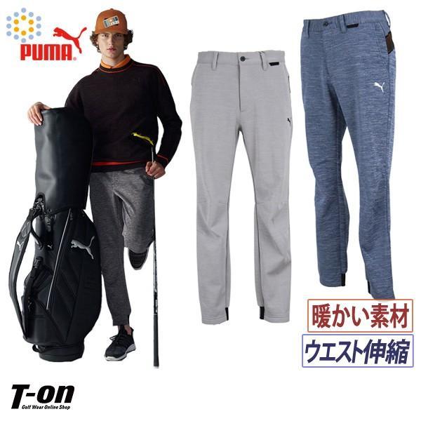 パンツ メンズ プーマ・プーマゴルフ PUMA・PUMA GOLF 日本正規品 日本規格 2019 秋冬 新作 ゴルフウェア