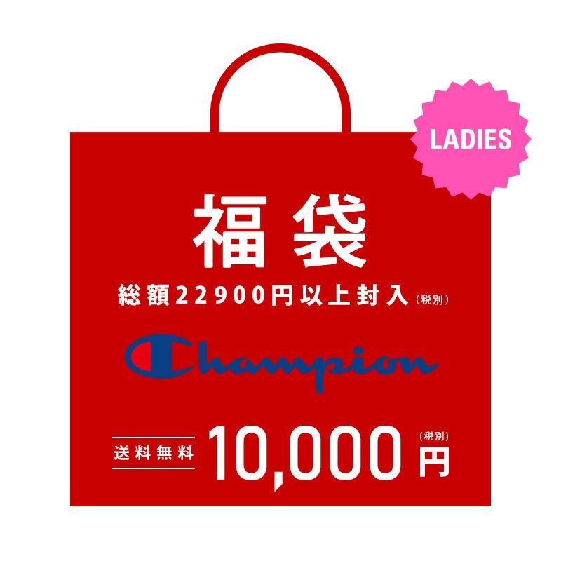 即納 2021年新春福袋チャンピオン レディース福袋 総額22900円以上封入! 数量限定|t-on ゴルフウェア|01