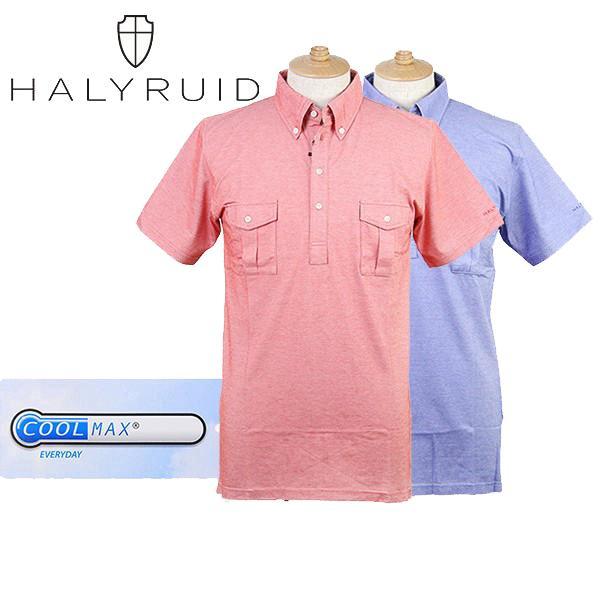 【30%OFFセール】ハリールイド HALYRUID 半袖ボタンダウンポロシャツ ゴルフウェア