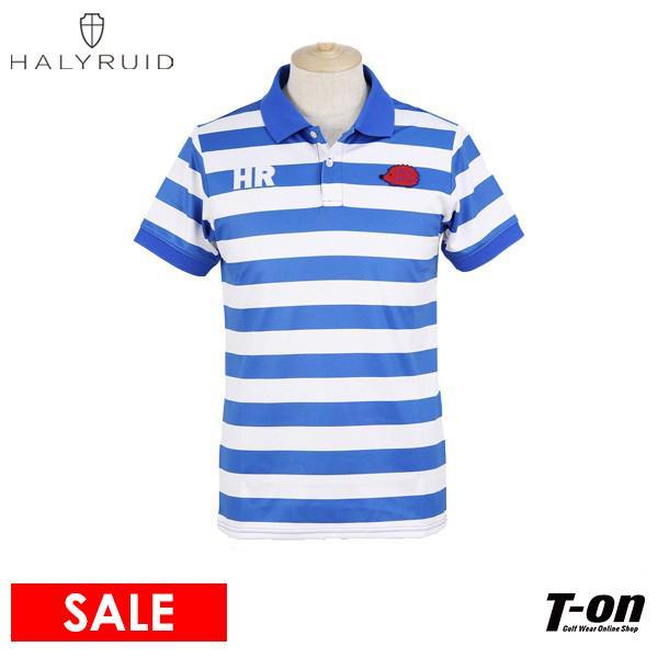 半袖ポロシャツ メンズ ハリールイド HALYRUID ゴルフウェア