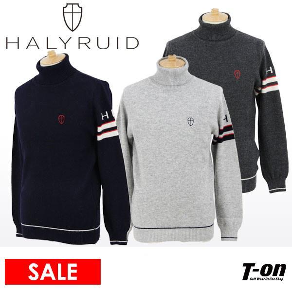 【30%OFFセール】ハリールイド HALYRUID 長袖タートルネックセーター ゴルフウェア