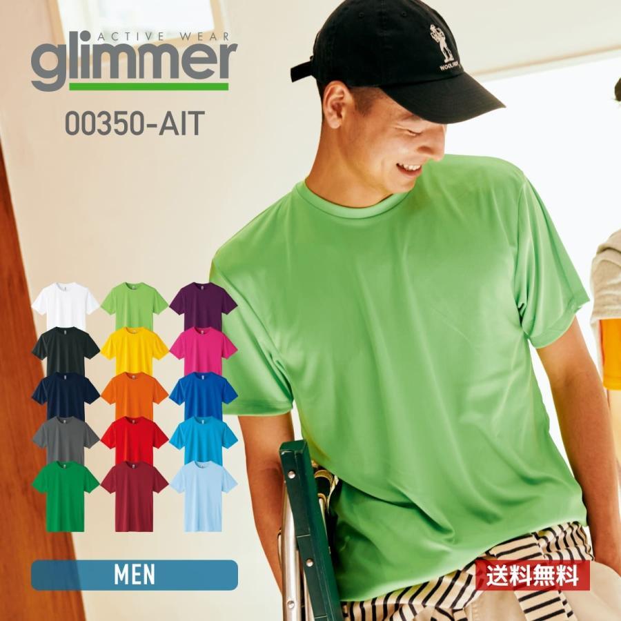 tシャツ 速乾 メンズ 無地 GLIMMER グリマー 新作からSALEアイテム等お得な商品 満載 送料無料 激安 お買い得 キ゛フト 3.5oz インターロックドライTシャツ ユニフォーム 送料無料 紫外線対策 吸汗 uvカット 00350-AIT 薄手 SS-LL