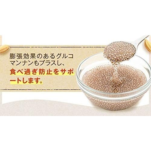 麹の贅沢生酵素飲むタイミング