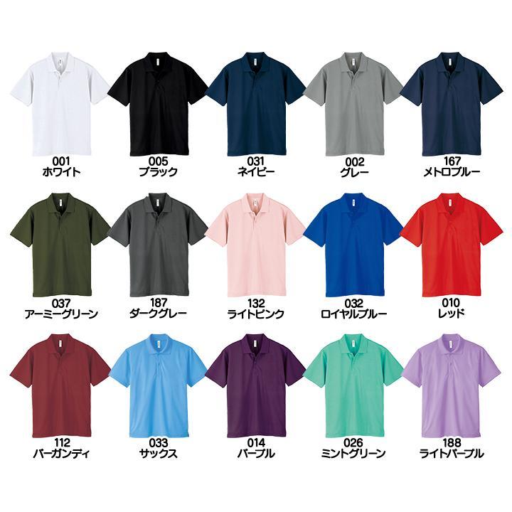 ポロシャツ メンズ 半袖 レディース 無地 吸汗 速乾 グリマー(glimmer) 4.4オンス 00302-ADP 302|t-shrtjp|11