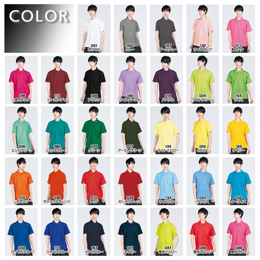 ポロシャツ メンズ 半袖 レディース 無地 吸汗 速乾 グリマー(glimmer) 4.4オンス 00302-ADP 302|t-shrtjp|12