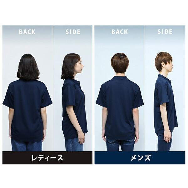 ポロシャツ メンズ 半袖 レディース 無地 吸汗 速乾 グリマー(glimmer) 4.4オンス 00302-ADP 302|t-shrtjp|13
