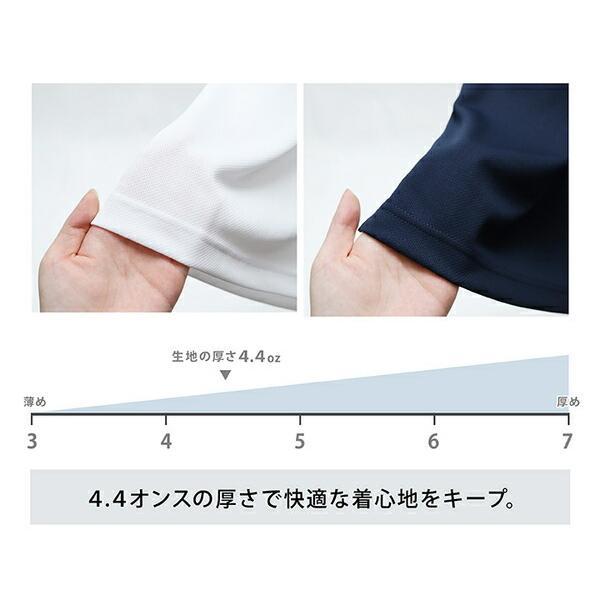 ポロシャツ メンズ 半袖 レディース 無地 吸汗 速乾 グリマー(glimmer) 4.4オンス 00302-ADP 302|t-shrtjp|03